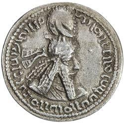 SASANIAN KINGDOM: Ardashir I, 224-241, AR hemidrachm (2.19g). EF