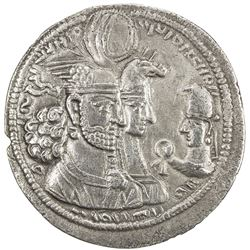 SASANIAN KINGDOM: Varahran II, 276-293, AR drachm, NM, ND. VF-EF