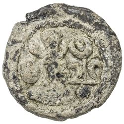 SASANIAN KINGDOM: Shahpur II, 309-379, lead unit (2.94g), appears to be unpublished, VF