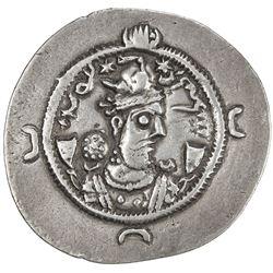 SASANIAN KINGDOM: Varahran VI (Wahran), 590-591, AR drachm (4.04g), GD (Jayy), year 1. VF-EF