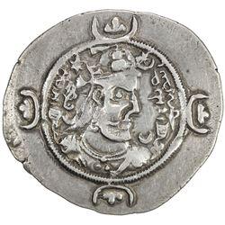 SASANIAN KINGDOM: Vishtahm (Vistahm), 591-597, AR drachm (4.15g), LY (Rayy), year 3. VF-EF