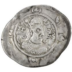 SASANIAN KINGDOM: Vishtahm (Vistahm), 591-597, AR drachm (3.87g), LY (Rayy), year 6. VF