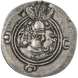 SASANIAN KINGDOM: Hormizd, ca. late 590s, AR drachm (4.21g), WYHC (the Treasury mint), year 6 or 7.