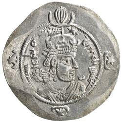SASANIAN KINGDOM: Kavad II, 628, AR drachm (4.13g), AYLAN (Hulwan), year 2. EF-AU
