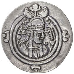 SASANIAN KINGDOM: Queen Boran, 630-631, AR drachm (3.64g), AM (Amul), year 1, VF