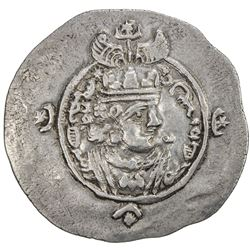 SASANIAN KINGDOM: Yazdigerd III, 632-651, AR drachm (4.07g), NAL (Narmashir), year 4. VF
