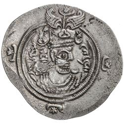 SASANIAN KINGDOM: Yazdigerd III, 632-651, AR drachm (4.07g), NAL (Narmashir), year 13. EF