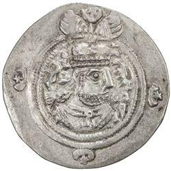 SASANIAN KINGDOM: Yazdigerd III, 632-651, AR drachm (3.58g), DA (Darabjird), year 10. EF