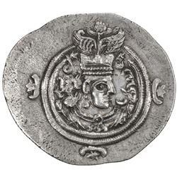 SASANIAN KINGDOM: Yazdigerd III, 632-651, AR drachm (4.12g), NAL (Narmashir), year 10. EF