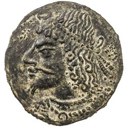 CHACH: ca. 4th-6th century, AE cash (3.56g). VF-EF