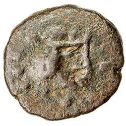 CHORESMIA: Sijawasparsh, 5th century, AE unit (1.08g). F-VF
