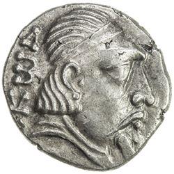 "BUKHARA: ""Hyrkod"", ca. 1st century BC to 2nd century AD, AR unit (1.77g). EF"