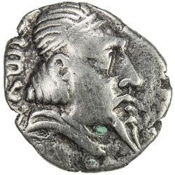 "BUKHARA: ""Hyrkod"", ca. 1st century BC to 2nd century AD, AR unit (0.85g). VF"