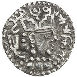 BUKHARA: Bukharkhodat series, early 8th century, AR drachm (2.42g). EF