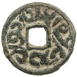 SEMIRECH'E: Inal-Tegin, mid 8th century, AE cash (3.87g). VF