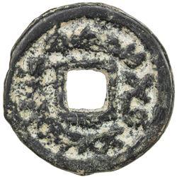 SEMIRECH'E: Wahshutawa (Vashtutava), 8th century, AE cash (2.79g). VF