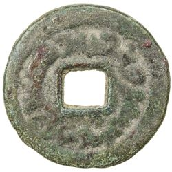 SEMIRECH'E: Turgesh, 8th century, AE cash (5.86g). VF