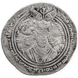 ZABULISTAN: Mardanshah (Spur Martan), 7th century, AR drachm (3.11g). VF