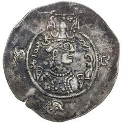 TOKHARISTAN: Yabghus of Baktria, 6th century, AR drachm (3.8g). VF
