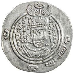 ARAB-SASANIAN: 'Abd Allah b. 'Amir, ca. 661-664, AR drachm (3.96g), BYSh (Bishapur), AH44. EF