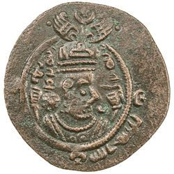 ARAB-SASANIAN: 'Abd Allah b. 'Amir, ca. 661-664, AE pashiz (1.60g), KANCA (unlocated), AH44. EF
