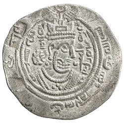 ARAB-SASANIAN: 'Abd Allah b. al-Zubayr, 680-692, AR drachm (4.05g), GLM-KLMAN (Garm-Kirman), AH63. V