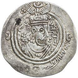 ARAB-SASANIAN: 'Abd Allah b. al-Zubayr, 680-692, AR drachm (4.02g), GLM-KLMAN (Garm-Kirman), AH67. V