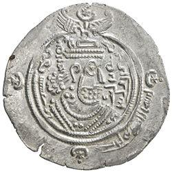 ARAB-SASANIAN: 'Abd Allah b. al-Zubayr, 680-692, AR drachm (4.05g), KLMAN-HPYC (Khabis), AH67. EF
