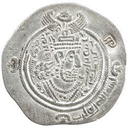 ARAB-SASANIAN: 'Abd Allah b. al-Zubayr, 680-692, AR drachm (4.00g), KLMAN (Kirman), AH67. EF