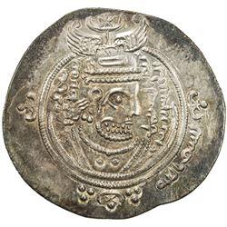 ARAB-SASANIAN: 'Abd Allah b. al-Zubayr, 680-692, AR drachm (4.09g), DA (Darabjird), YE60. EF-AU