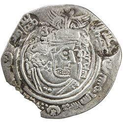 """ARAB-SASANIAN: Salm. b. Ziyad, ca. 680-685, AR drachm (3.25g), """"MLW"""" (Marw), AH""""65"""". VF"""