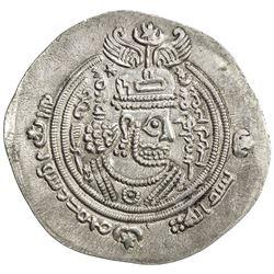 ARAB-SASANIAN: 'Abd al-Malik b. 'Abd Allah, 685-686, AR drachm (4.03g), BYSh (Bishapur), AH67. AU