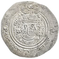 ARAB-SASANIAN: 'Abd al-Malik b. 'Abd Allah, 685-686, AR drachm (4.09g), BYSh (Bishapur), AH67. AU