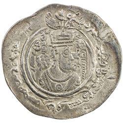 ARAB-SASANIAN: 'Umar b. 'Ubayd Allah, 686-691, AR drachm (3.92g), BYSh (Bishapur), AH69. VF