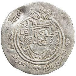 ARAB-SASANIAN: 'Abd al-'Aziz b. 'Abd Allah b. 'Amir, ca. 685-691, AR dirham (3.89g), SK (Sijistan),