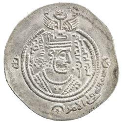ARAB-SASANIAN: 'Atiya b. al-Aswad, fl. 689-696, AR dirham (4.15g), KLMAN (Kirman), AH73. EF