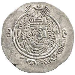 ARAB-SASANIAN: 'Atiya b. al-Aswad, fl. 689-696, AR dirham (4.07g), KLMAN-NAWGY (New Jiroft), AH74. E