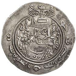 ARAB-SASANIAN: 'Abd Allah b. Umayya, fl. 695-697, AR drachm (4.01g), SK (Sijistan), AH75. VF-EF