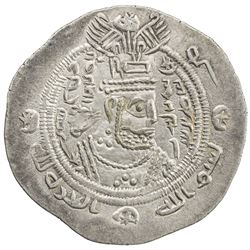ARAB-SASANIAN: 'Abd Allah b. Umayya, fl. 695-697, AR drachm (4.05g), SK (Sijistan), AH77, VF