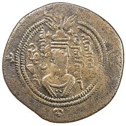 ARAB-SASANIAN: Farrukhzad, ca. 695-699, AE pashiz (4.09g), DShT (Dasht Barin), YE65. VF