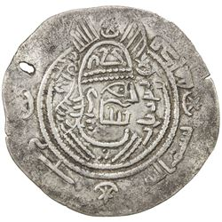 EASTERN SISTAN: Qudama, ca. 770s, AR drachm (4.01g), SK (Sijistan), ND. VF