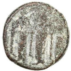 ARAB-BYZANTINE: Three Standing Figures, ca. 680-700, AE fals (3.73g). F
