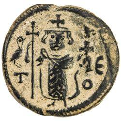 "ARAB-BYZANTINE: Standing Emperor, ca. 660s-670s, AE fals (3.24g), Damascus, year ""17"". EF"
