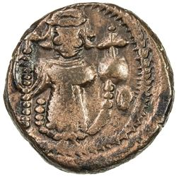 ARAB-BYZANTINE: Standing Emperor, ca. 670s-680s, AE fals (3.84g), NM. VF