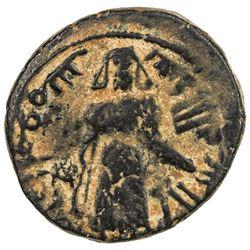 ARAB-BYZANTINE: Standing Caliph, ca. 692-697, AE fals (3.90g), NM, ND. VF
