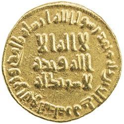 UMAYYAD: 'Abd al-Malik, 685-705, AV dinar (4.22g), NM (Dimashq), AH80. EF