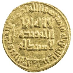UMAYYAD: al-Walid I, 705-715, AV dinar (4.27g), NM (Dimashq), AH88. EF