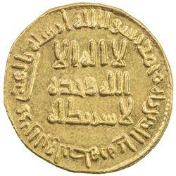UMAYYAD: al-Walid I, 705-715, AV dinar (4.30g), NM (Dimashq), AH91. EF-AU