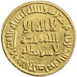 UMAYYAD: al-Walid I, 705-715, AV dinar (4.30g), NM (Dimashq), AH92. AU