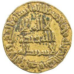 UMAYYAD: al-Walid I, 705-715, AV dinar (3.79g), NM (Dimashq), AH96. VF